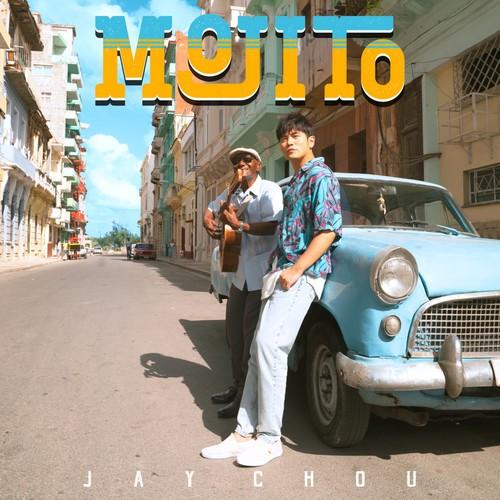 6月12日凌晨,周杰伦新歌《Mojito》终于上线了,欢迎下载